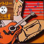 森井嘉浩のWhat's Country Music?