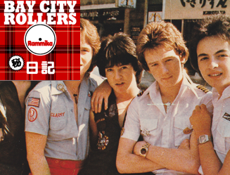 Bay City Rollers ㊙日記リターンズ(37)