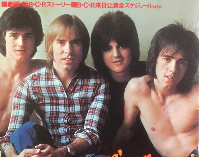 Bay City Rollers ㊙日記リターンズ(44)