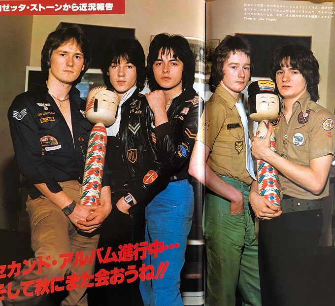 Bay City Rollers ㊙日記リターンズ(73)