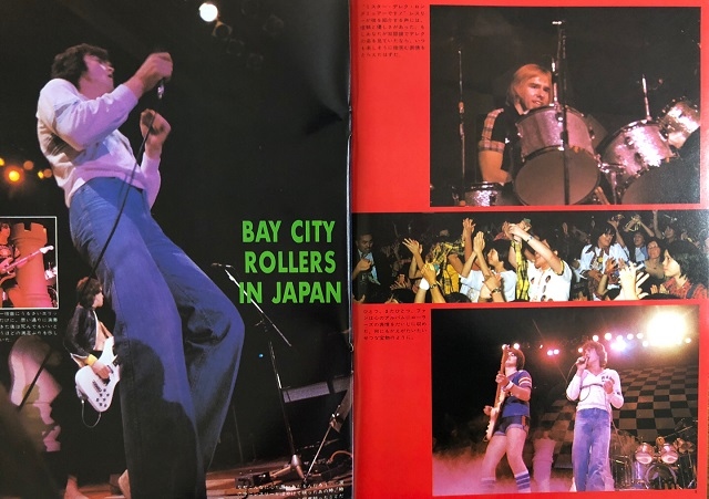 Bay City Rollers ㊙日記リターンズ(105)