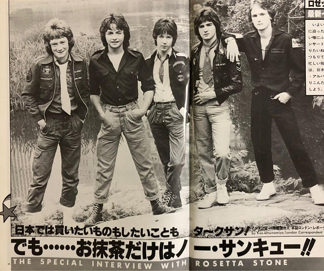 Bay City Rollers ㊙日記リターンズ(130)