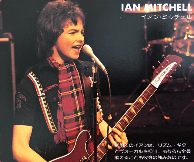 Bay City Rollers ㊙日記リターンズ(140)