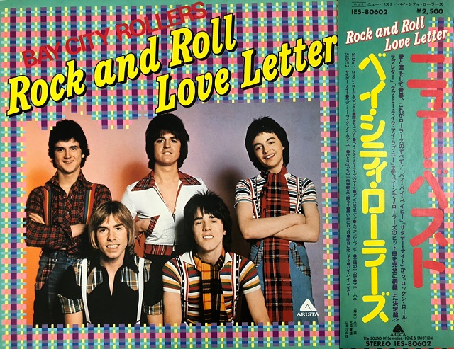 Bay City Rollers ㊙日記リターンズ(142)