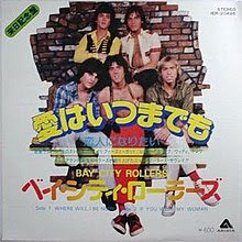 Bay City Rollers ㊙日記リターンズ(145)