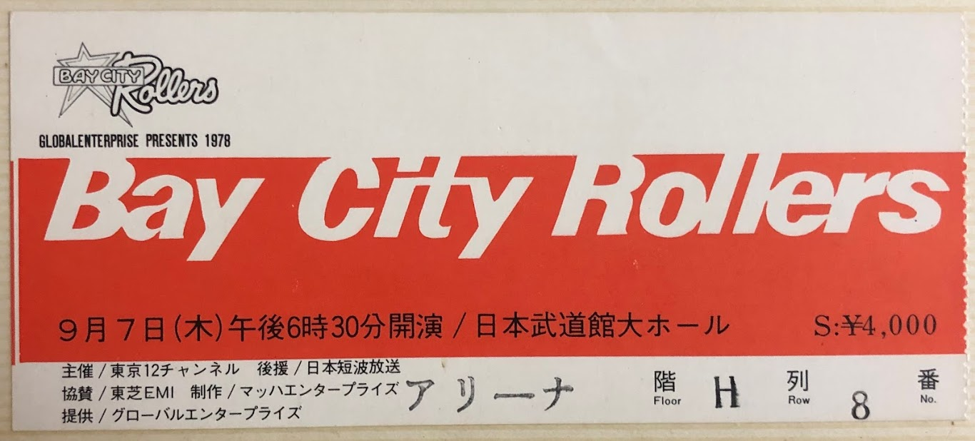 Bay City Rollers ㊙日記リターンズ(152)