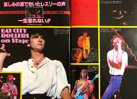 Bay City Rollers ㊙日記リターンズ(153)