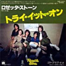 Bay City Rollers ㊙日記リターンズ(159)