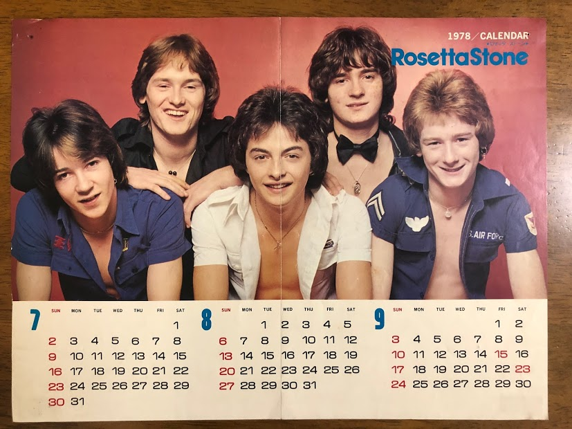 Bay City Rollers ㊙日記リターンズ(174)