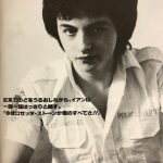 Bay City Rollers ㊙日記リターンズ(180)