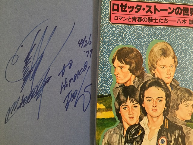 Bay City Rollers ㊙日記リターンズ(202)