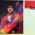 Bay City Rollers ㊙日記リターンズ(203)