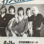 Bay City Rollers ㊙日記リターンズ(206)