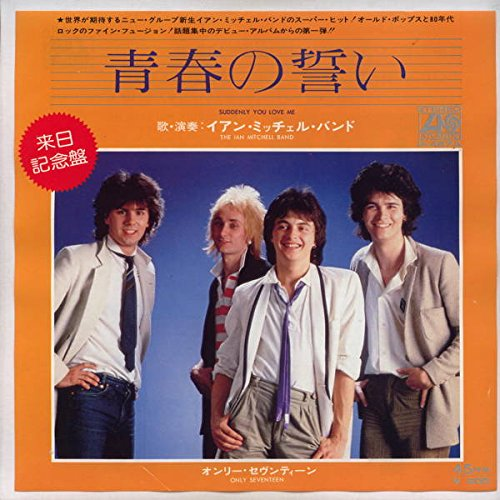 Bay City Rollers ㊙日記リターンズ(208)